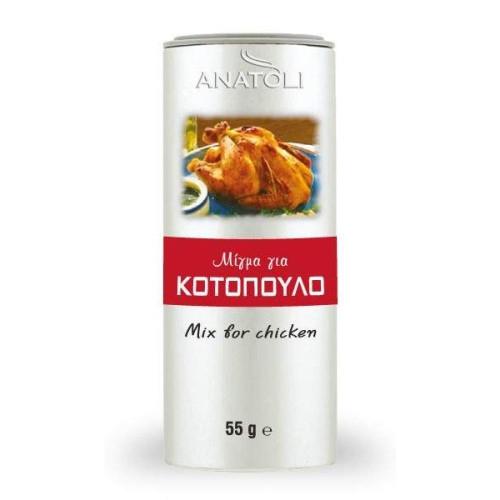 ΜΙΞ ΓΙΑ ΚΟΤΟΠΟΥΛΟ ΜΕΤΑΛ. 55γρ