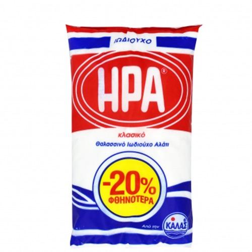 ΗΡΑ ΑΛΑΤΙ 1kgr σακουλάκι -20% (ΕΛ)
