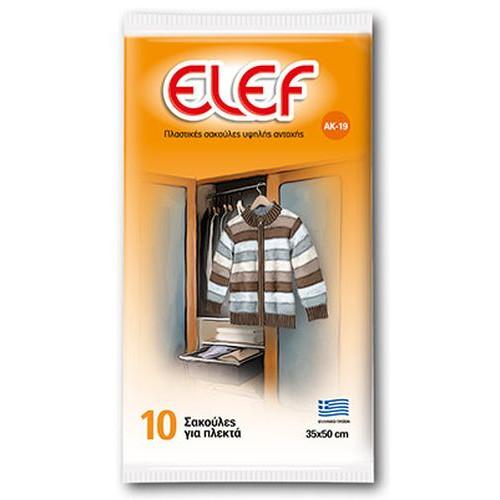 EL EF ΣΑΚΟΥΛΕΣ ΠΛΕΚΤΩΝ 35Χ50 10τεμ (ΕΛ)