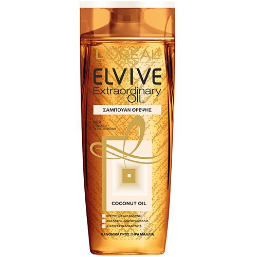 ELVIVE sh. 400ml (ΕΛ) extraordinary oil coconut