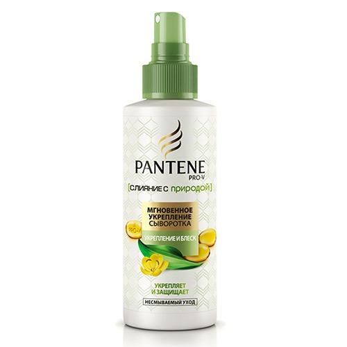 PANTENE serum hair 150ml strength & shine