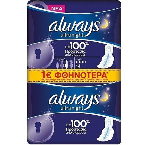 ALWAYS -1€ ULTRA NIGHT 14τεμ (ΕΛ)