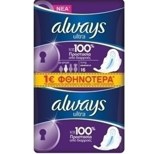 ALWAYS -1€ ULTRA LONG 16τεμ (ΕΛ)