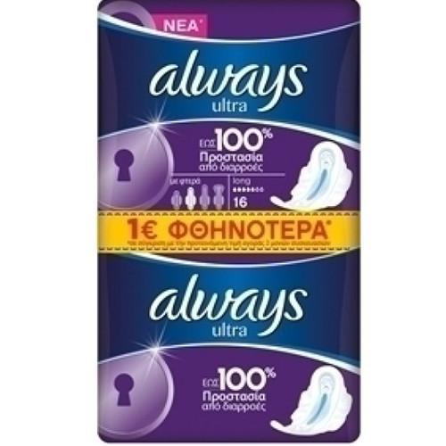 ALWAYS -1€ ULTRA LONG 16τεμ (ΕΛ)