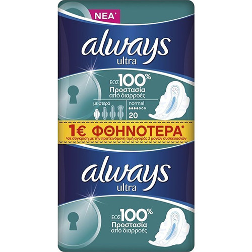 ALWAYS -1€ ULTRA NORMAL 20τεμ (ΕΛ)