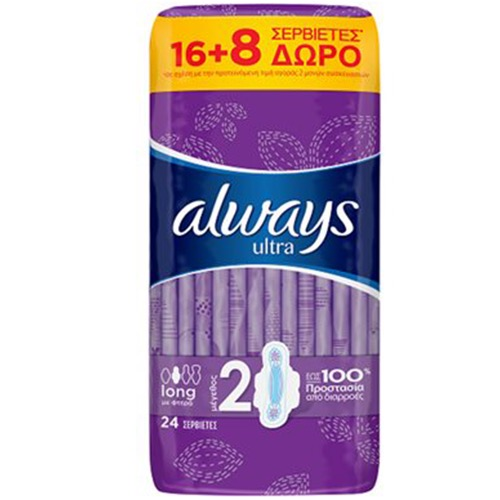 ALWAYS ULTRA long plus 24τεμ(16+8) EΛ