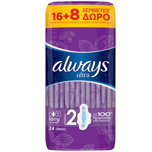 ALWAYS ULTRA long plus 24τεμ(16+8) EΛ