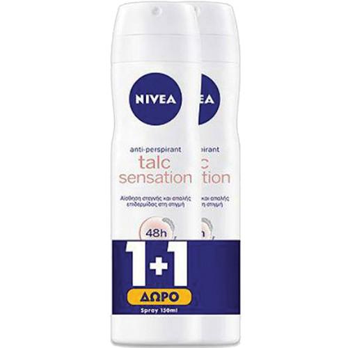 NIVEA spray 150ml 1+1 women (ΕΛ) talc sensation