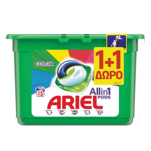 ARIEL 15+15 tabs (PODS) KOYTI (ΕΛ) color