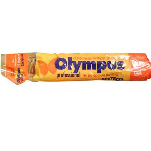 ΣΑΚΟΙ ΑΠΟΡ 52Χ75 OLYMPUS ΚΟΡΔΟΝΙ 10τεμ(ΕΛ)πορτοκαλ