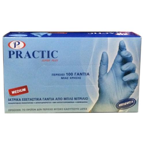 Γάντια Νιτριλίου BLUE MEDIUM 100τεμ (ΕΛ)
