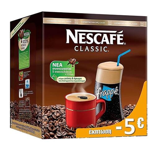 NESCAFE CLASSIC 2750gr -5€ (ΕΛ)