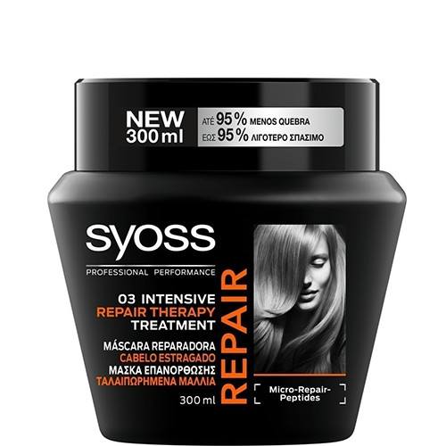 SYOSS μάσκα μαλλιών 300ml (ΕΛ) repair