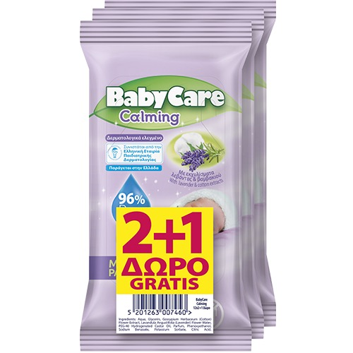 BABYCARE CALMING ΜΩΡ/ΛΑ 12τεμ 2+1δώρο (ΕΛ)