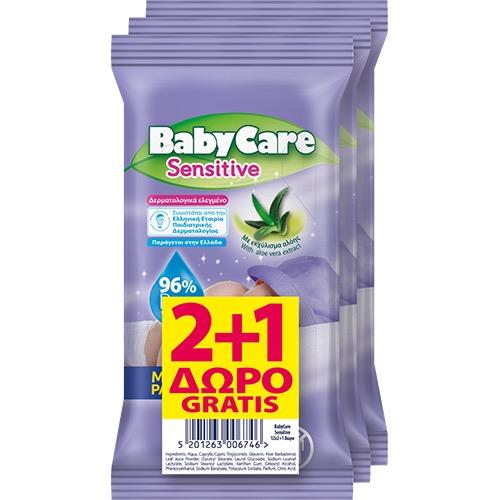 BABYCARE SENSITIVE ΜΩΡ/ΛΑ 12τεμ 2+1δώρο (ΕΛ)