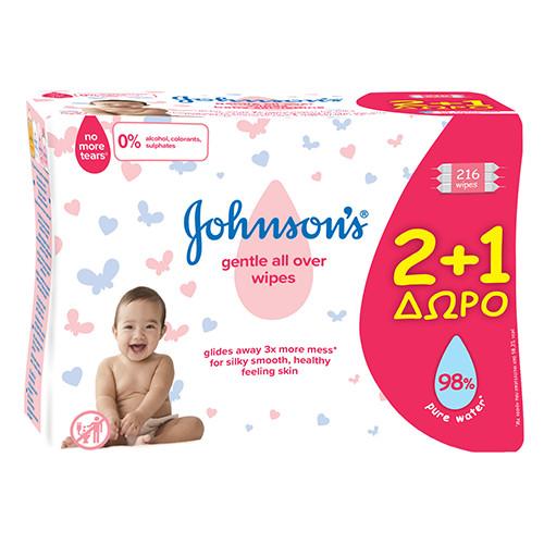 JOHNSON'S baby μωρομάντηλα 3X72τεμ