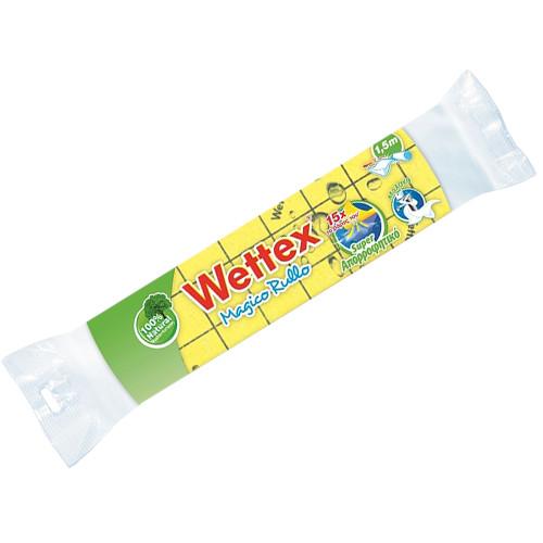 WETTEX ΡΟΛΟ 1,5m (ΕΛ)
