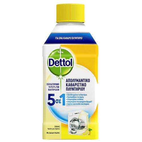 DETTOL καθαριστικό πλυντ. 250ml (ΕΛ) lemon