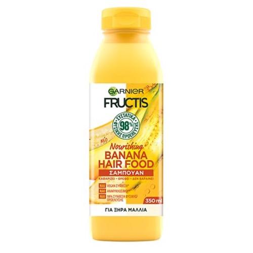 FRUCTIS shampoo hairfood 350ml (ΕΛ) banana