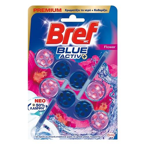 BREF BLUE ACTIVE 2X50ml (ΕΛ) floral