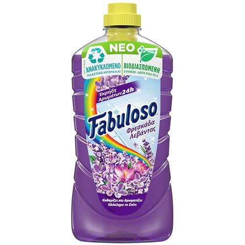 FABULOSO πάτωμα 1lt (ΕΛ) λεβάντα