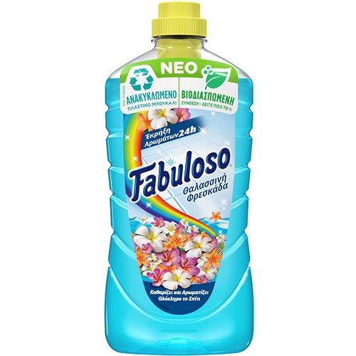 FABULOSO πάτωμα 1lt (ΕΛ) θαλασσινή φρεσκάδα