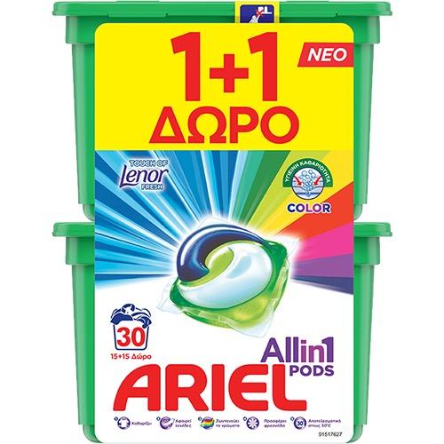 ARIEL 15+15 tabs (PODS) KOYTI (ΕΛ) TOL color