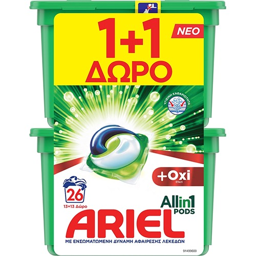 ARIEL 13+13 tabs (PODS) KOYTI (ΕΛ) +OXI EFECT