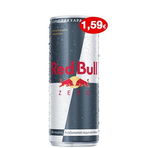 RED BULL 250ml αναγρ. τιμή 1,59 (ΕΛ) zero