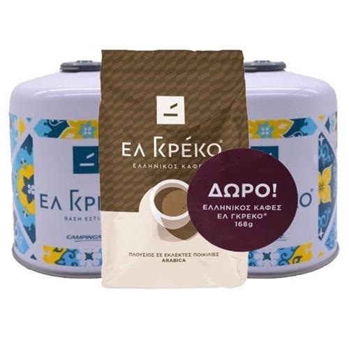 EL GRECO 2τεμ βάση CV 470+ελλ.καφές δώρο168γρ (ΕΛ)