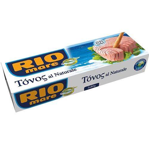 RIO MARE τόνος νερού 3τεμ x 80gr (ΕΛ)