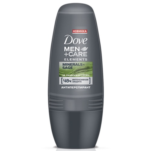 DOVE deo roll on 50ml men fresh elements