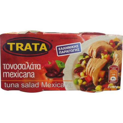 ΤΡΑΤΑ ΤΟΝΟΣΑΛΑΤΑ 2Χ160γρ (ΕΛ) mexicana