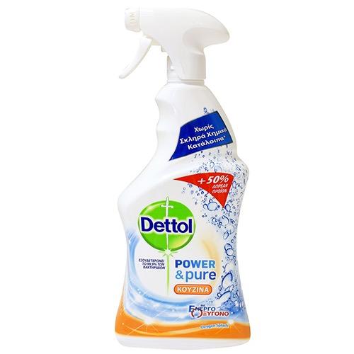 DETTOL spray 750ml (500+250ml δώρο) κουζίνας
