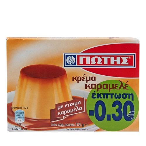 ΓΙΩΤΗΣ ΚΡΕΜΑ ΚΑΡΑΜΕΛΕ -0,30 (ΕΛ)