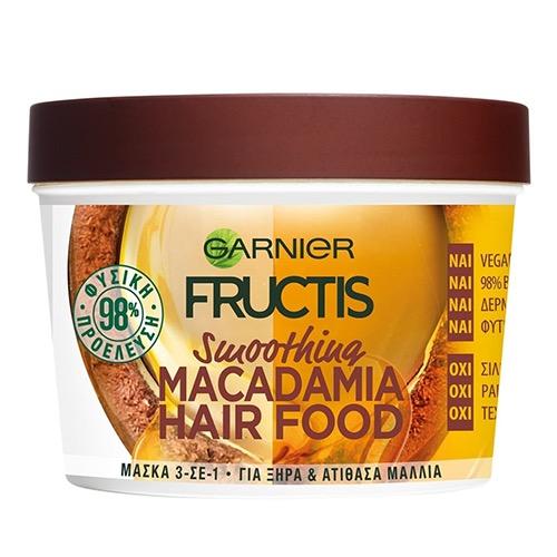 FRUCTIS μάσκα 3 in1 390ml (ΕΛ) macadamia