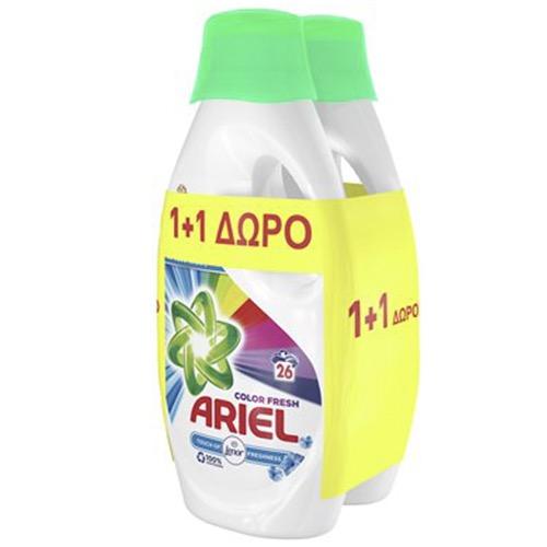 ARIEL ΥΓΡΟ 2τεμ Χ 26μεζ (ΕΛ) lenor