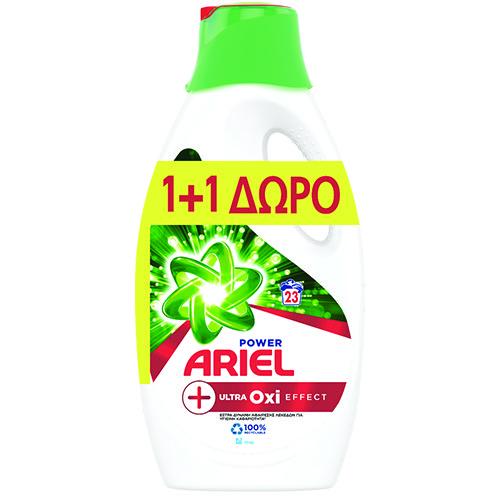 ARIEL ΥΓΡΟ 2τεμ Χ 23μεζ (ΕΛ) oxi effect
