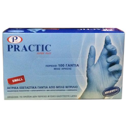 Γάντια Νιτριλίου BLUE SMALL 100τεμ (ΕΛ)